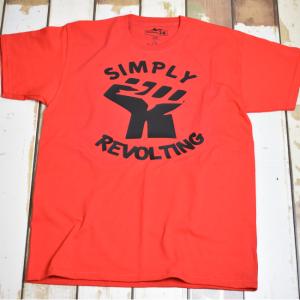 Socialist Revolution T-Shirt